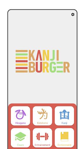 Kanji Burger - La mnu00e9motechnique pour le japonais 1.1.5 screenshots 1