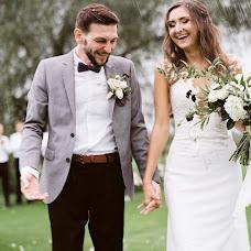 Wedding photographer Andrey Ovcharenko (AndersenFilm). Photo of 13.08.2018