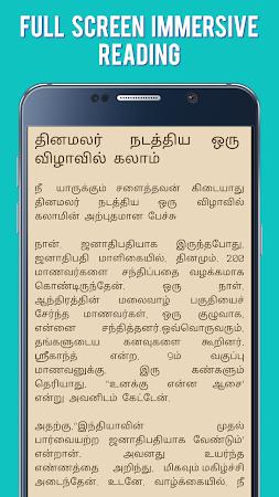Dr APJ Abdul Kalam Memories 14.0 screenshot 1662439