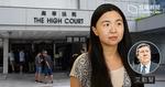 【疑法院影相】唐琳玲出庭稱獲大狀艾勤賢代表 艾勤賢否認:僅升降機偶遇