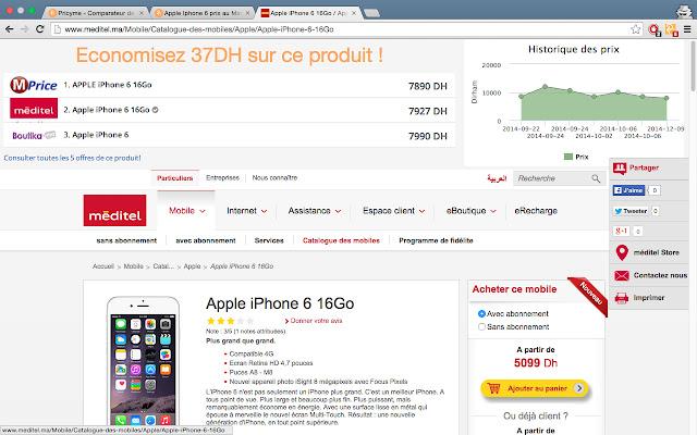 Pricyme - Comparer les prix au Maroc