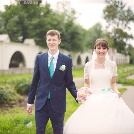 Wedding photographer Sergey Konstantinov (mosxa). Photo of 02.04.2017