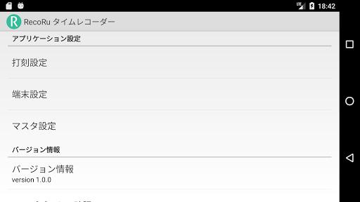 u3010ICu30abu30fcu30c9u6253u523bu7528u3011RecoRu (u30ecu30b3u30eb) u30bfu30a4u30e0u30ecu30b3u30fcu30c0u30fc 1.0.1 Windows u7528 3
