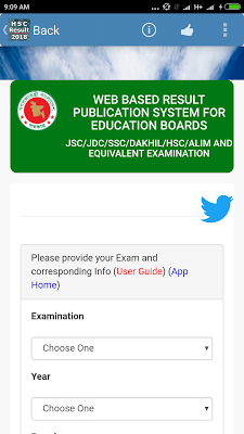 HSC SSC JSC PEC Varsity Result and Admission on Google Play