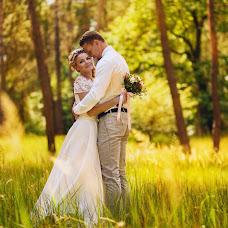 Wedding photographer Ekaterina Mikhaylenko (Kelsi). Photo of 24.07.2017