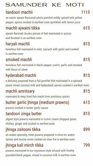 Sheesha Sky Lounge menu 12