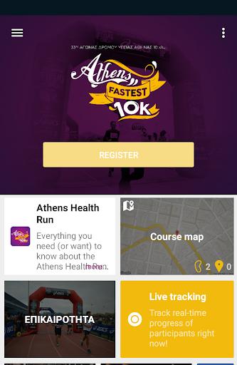 Athens Health Run