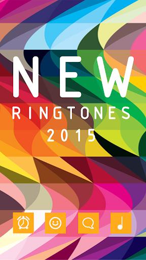 新的鈴聲2015年