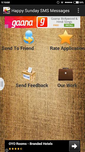 遊戲必備免費app推薦|Happy Sunday SMS Messages線上免付費app下載|3C達人阿輝的APP