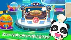 リトルパンダのスペースキッチン - キッズクッキングのおすすめ画像5