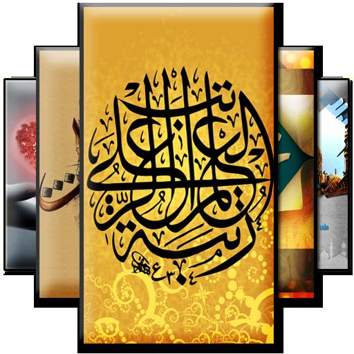 Kaligrafi Wallpaper 4k 10 Apk Download Comjoko99