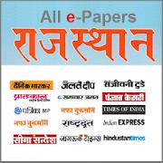 Rajasthan ePapers