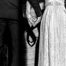 Wedding photographer Eduard Chaplygin (chaplyhin). Photo of 24.02.2017