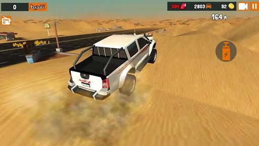 u0647u0632 u0627u0644u062du062fu064au062f - Shake the Metal 1.0.8 screenshots 14