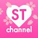 ST channel-恋愛、流行のオシャレ、ファッションなどの10代女子高生向けのトレンド情報掲載