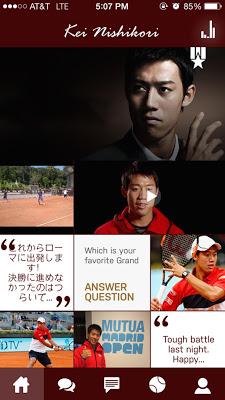 Kei Nishikori Official APP - screenshot