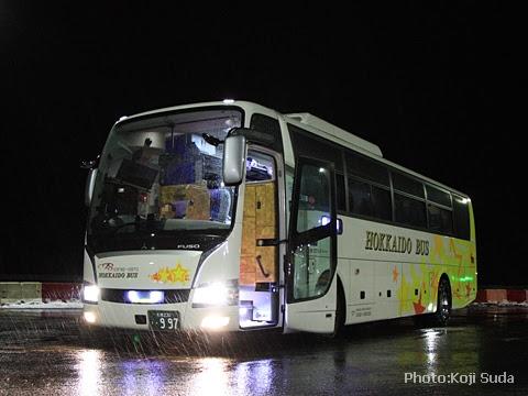 北海道バス「帯広特急ニュースター号」 ・997 占冠PAにて_01