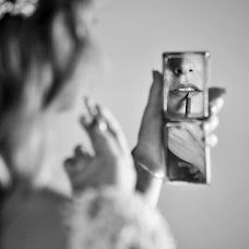 Esküvői fotós Lilla Lakatos (Lullabyphotos). Készítés ideje: 14.09.2018