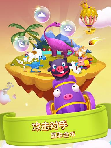 玩冒險App 豬來了免費 APP試玩