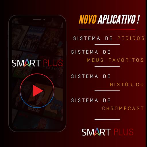 Smart Plus screenshot 1