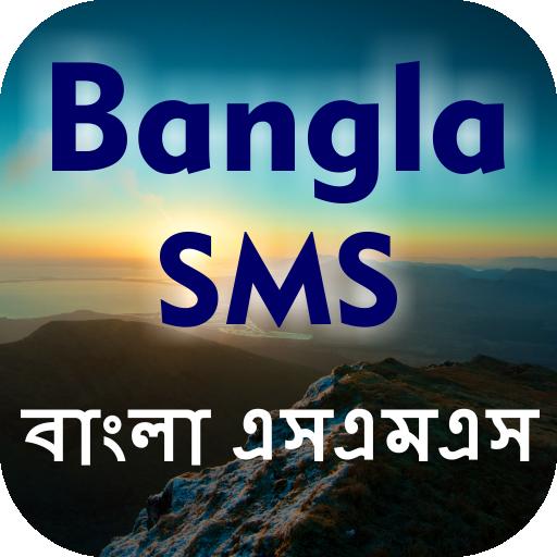 bangla társkereső