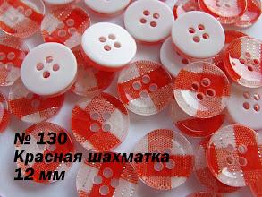 Photo: 0,5 грн шт
