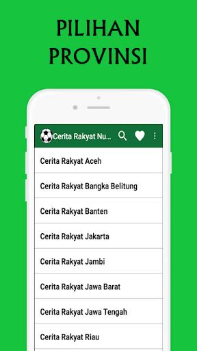 Cerita Rakyat Mancanegara By Robot52 Google Play United States