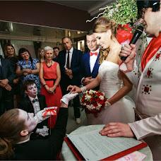 Wedding photographer Gelena Afanaseva (geka913). Photo of 05.07.2016