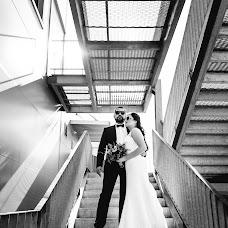 Wedding photographer Ilya Taraskin (IlyaTaraskin). Photo of 07.04.2016