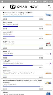 TV Egypt Free TV Listing Guide - náhled