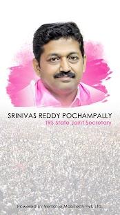 Pochampally Srinivas Reddy - náhled
