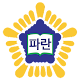 Download 파란법원경매 For PC Windows and Mac