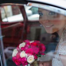 Wedding photographer Anatoliy Shishkin (AnatoliySh). Photo of 31.08.2015