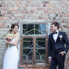 Wedding photographer Remita Moshkova (Remita). Photo of 09.09.2015