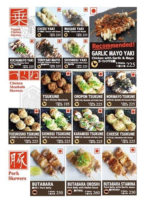 Kuuraku menu 18