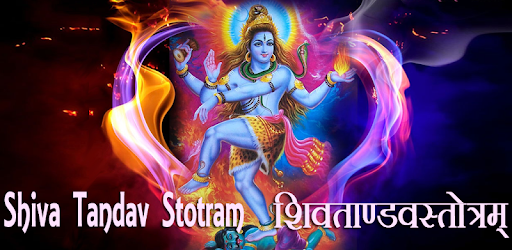 Shiva Tandava Stotram HD - by GolemTechApps - Music & Audio Category