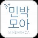 민박모아 - 민박,펜션,게스트하우스,한인민박,여행정보
