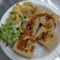阿宏臭豆腐