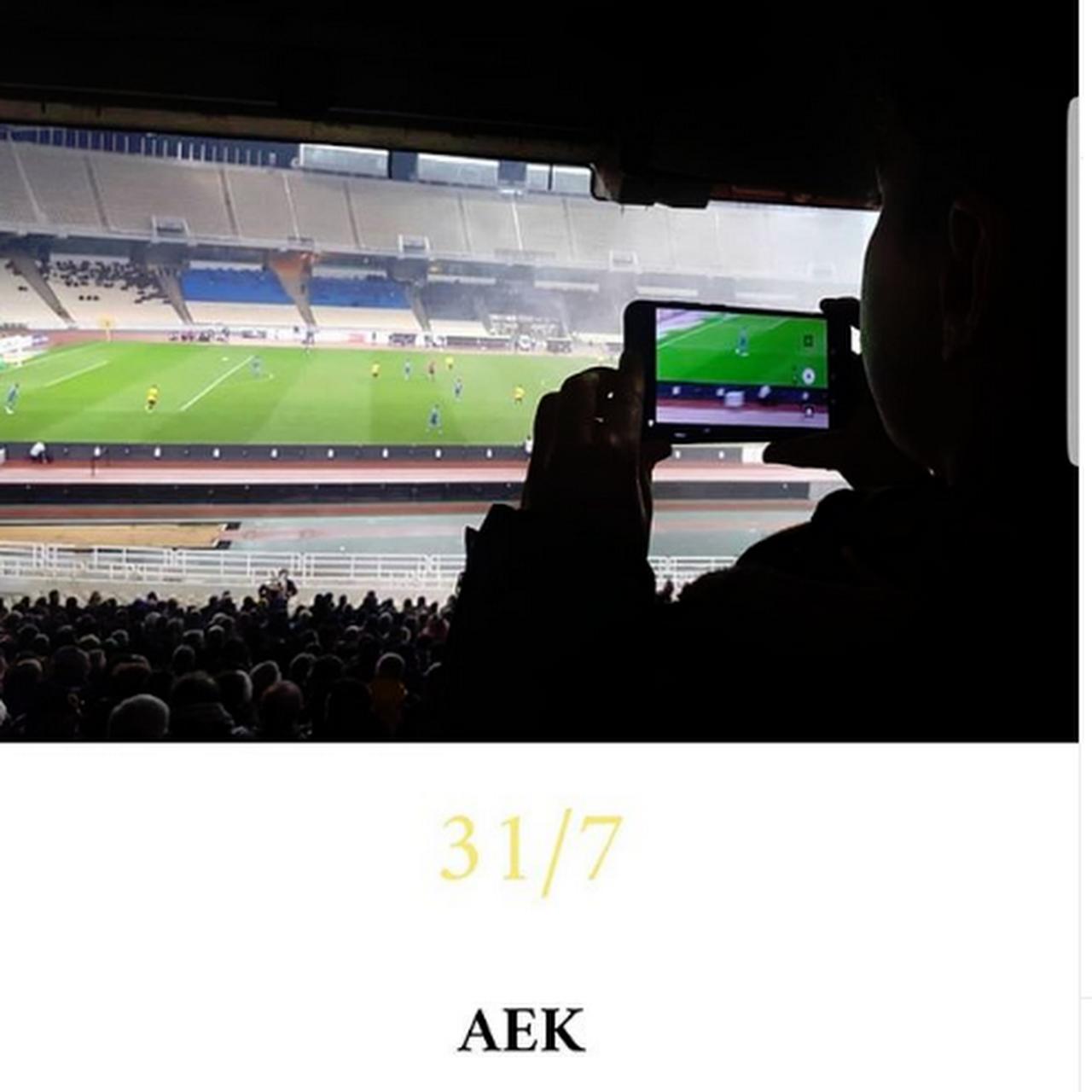 5d8c8f43fca AEK CONCEPT STORE - Μπουτίκ στην τοποθεσία ΝΕΑ ΦΙΛΑΔΕΛΦΕΙΑ