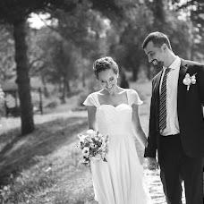 Wedding photographer Viktoriya Ivanova (studio7). Photo of 06.06.2016