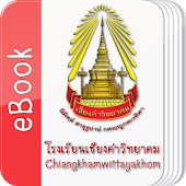 chiangkham eBook