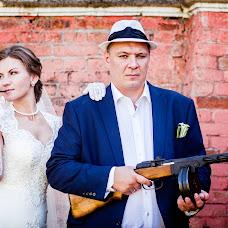 Wedding photographer Ilya Mikhachev (foto4people). Photo of 31.08.2015