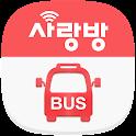 광주버스 사랑방버스 icon