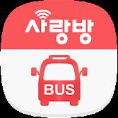 광주버스 사랑방-버스
