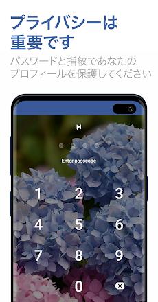 Maki Plus:FacebookとMessengerを一つのアプリでのおすすめ画像5