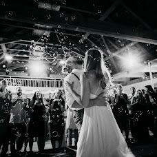 Hochzeitsfotograf Markus Morawetz (weddingstyler). Foto vom 17.06.2018
