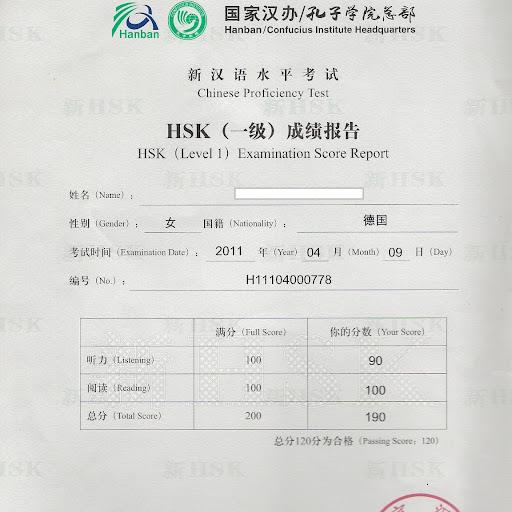 hsk-zertifikat.jpg
