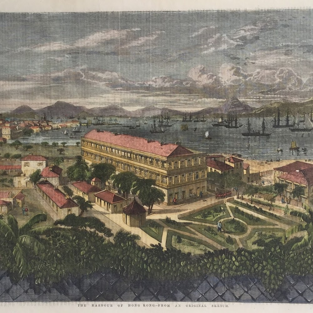 1856 The Harbour of Hong Kong, (Murray Building) Queensway