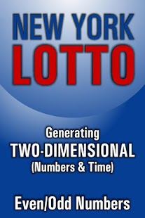 Lotto Winner for New York- screenshot thumbnail