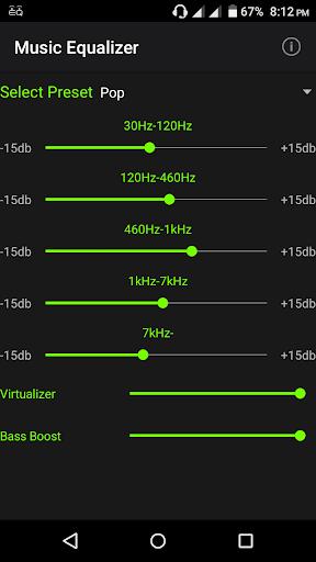 Music EQ Pro screenshot 4